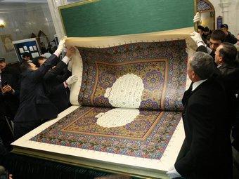 Самый большой в мире Коран. Фото РИА Новости, Максим Богодвид