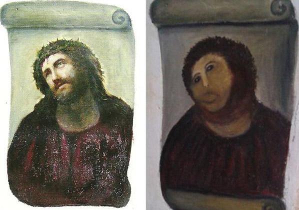 Элиаса Гарсиа Мартинеса и Сесилия Хименес «Пушистый Иисус» (Ecce Homo )