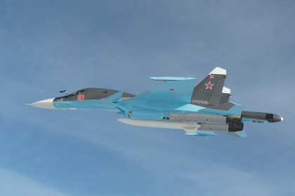 Dark grey top, light blue bottom.  Yes, thats the new (two-tone) colour scheme for the Su-34's.