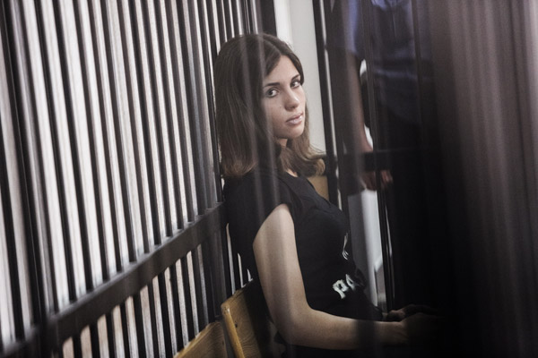 Надежда Толоконникова, 26 июля 2013