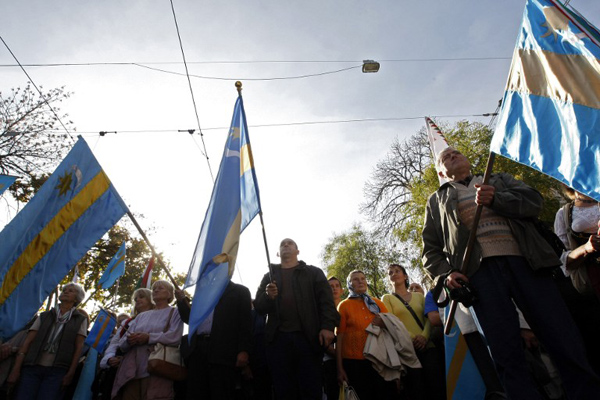 Участники акции протеста в Будапеште в поддержку секеев. 27 октября 2013 года