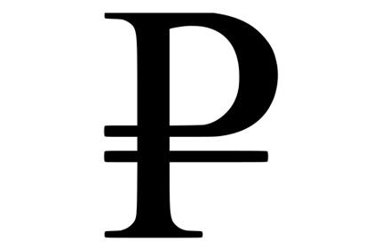 http://icdn.lenta.ru/images/2013/12/11/12/20131211120143352/pic_ce4e5bd9db3c0807c56f194946b1d323.jpg height=138