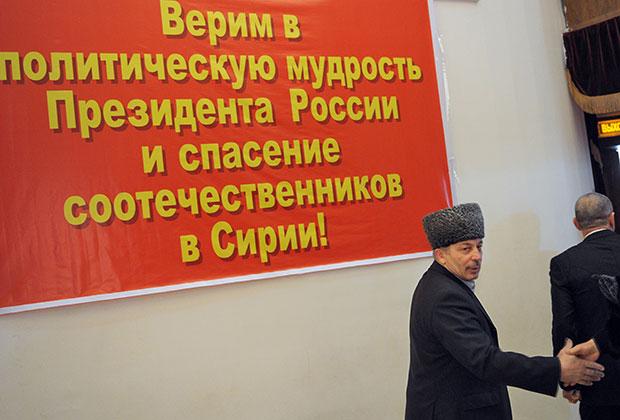 Председатель «Адыгэ Хасэ» Арамбия Хапай на съезде, посвященном проблемам черкесов Сирии