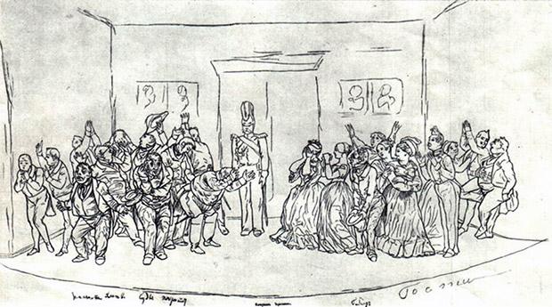 Собственноручный рисунок Николая Гоголя к пьесе «Ревизор»