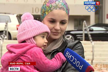 Жена боксера Абдусаламова потребовала 100 миллионов долларов отштата Нью-Йорк