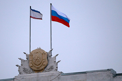 Over 95 Percent of Crimean Voters Back Joining Russia -...