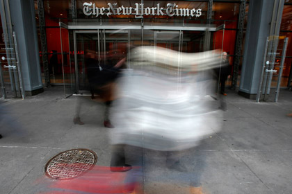 Здание редакции «The New York TImes»