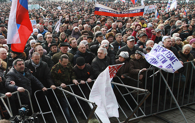Пророссийский митинг в Донецке
