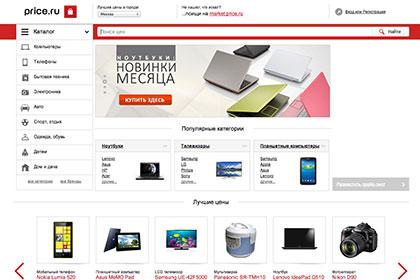 Скриншот сайта price.ru