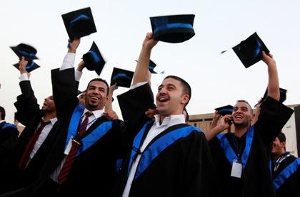 Иракские боевики взяли в заложники профессоров и студентов университета