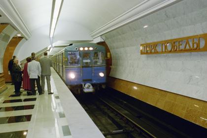 Станция метро «Парк Победы»
