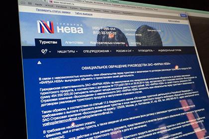 Сайт турфирмы «Нева»