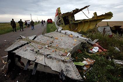 Обломки малайзийского лайнера «Боинг-777»
