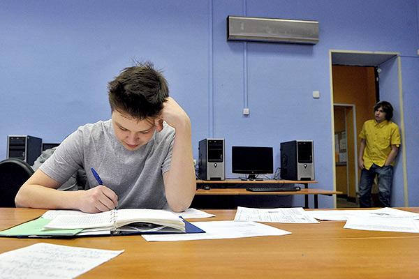 Общеобразовательная школа-интернат «Интеллектуал»