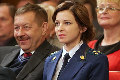 http://icdn.lenta.ru/images/2014/10/16/09/20141016092345168/pic_7a79688c6ced59d0fd7e2d038171a393.jpg