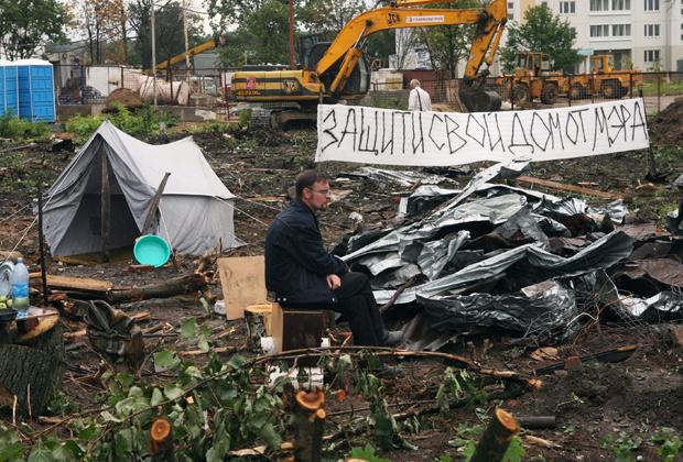 Акция протеста против незаконного выселения в Южном Бутово, 31 июля 2008 года
