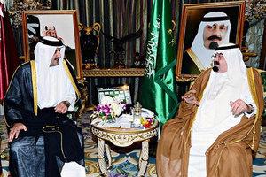 Тамим бин Хамад Аль Тани и Абдуллах ибн Абдул-Азиз Аль Сауд