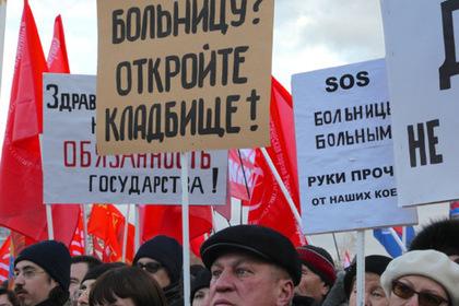 http://icdn.lenta.ru/images/2014/11/30/13/20141130133926778/pic_7743b01a702021d9512031748e6f2df1.jpg