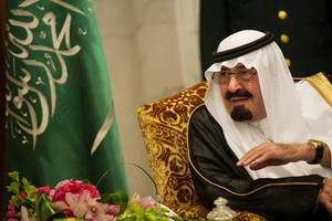 Абдулла ибн Абдель Азиз