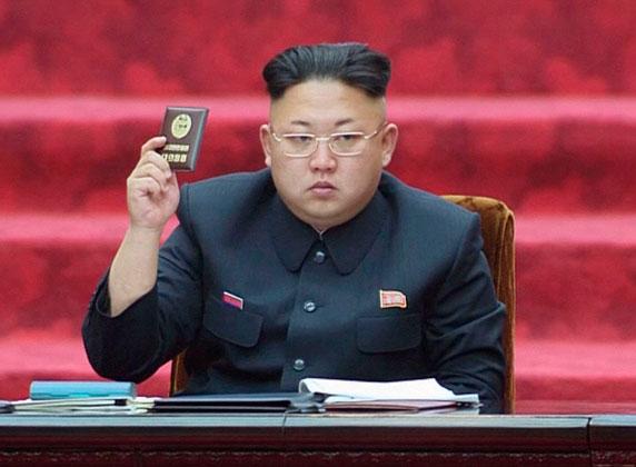 Северокорейский лидер