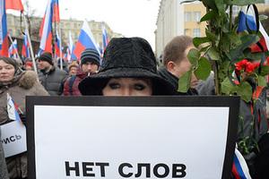 Участники траурного марша в Москве в память о политике Борисе Немцове