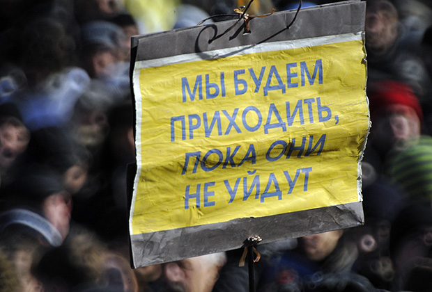 Митинг «За честные выборы» на улице Новый Арбат, 2012 год