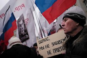 Участники траурного марша в Москве в память о Борисе Немцове 1 марта 2015 года