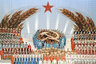 Торжественный концерт к 60-летию образования СССР