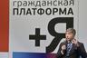 Председатель политического комитета «Гражданской платформы» Рифат Шайхутдинов