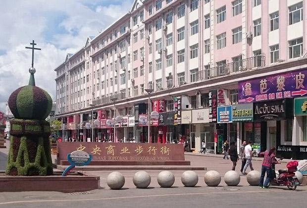 Центральная улица городского округа Хэйхэ