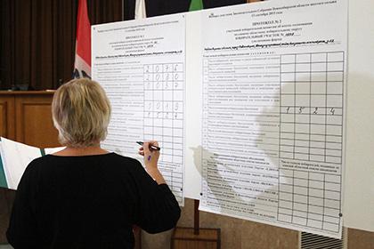 В Иркутской области подвели итоги выборов губернатора