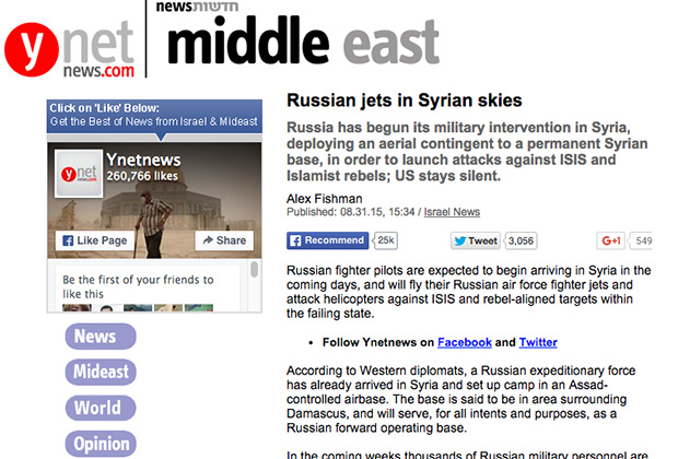 Публикация Ynetnews