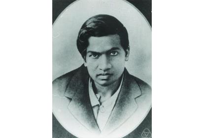Сриниваса Рамануджан