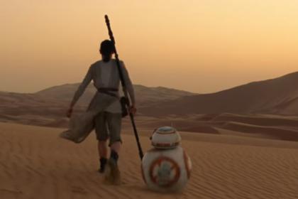 Опубликован официальный трейлер седьмого эпизода «Звездных войн»