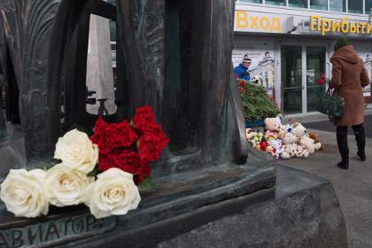 В Пулково приземлился первый самолет с телами погибших на Синае