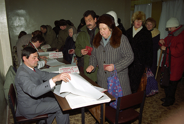 Выборы в Государственную Думу 1995 года