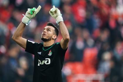 Бразильский вратарь «Локомотива» Гилерме получил российское гражданство