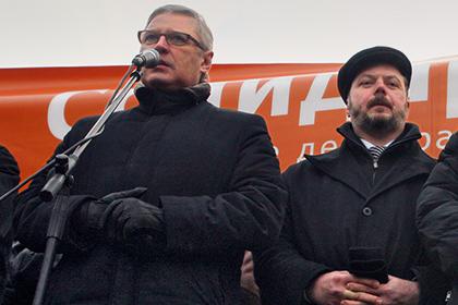 Михаил Касьянов и Владимир Кара-Мурза