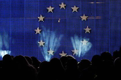 Босния иГерцеговина подала заявку навступление вЕвросоюз
