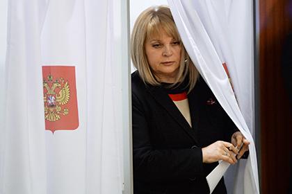 Памфилова возглавила ЦИК #Россия #Новости