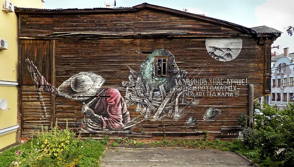 Расписанный дом в Нижнем Новгороде