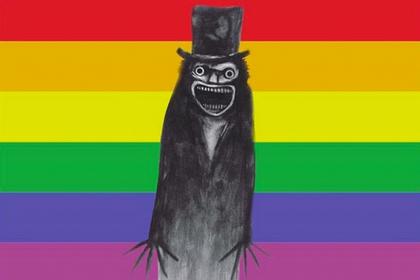 Детский монстр стал мемом для геев