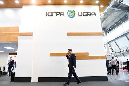 Акционеры «Югры» сообщили о готовности провести санацию за свой счет
