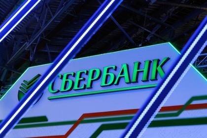 Сберегательный банк заинтересовался проектом возведения 7-ми поликлиник вНовосибирске за5млрдруб.