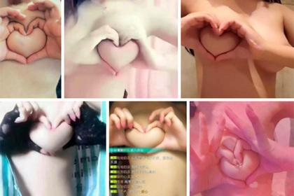 Китайцы принялись массово выдавливать «сердечки» из женских грудей