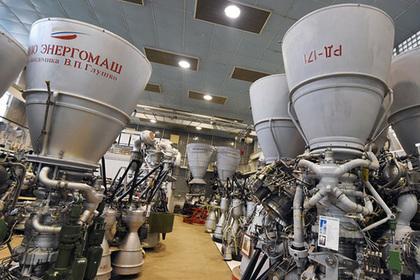 Российский «Энергомаш» признался в глубокой зависимости от США