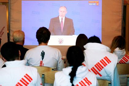 Сегодня Владимир Путин обратится спосланием кФедеральному Собранию