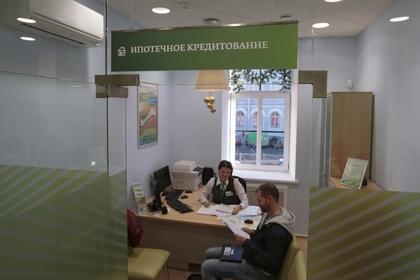 1-ый  наЮжном Урале ипотечный кредит под 6% получила семья изМиасса