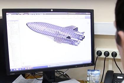 На Украине нашли гиперзвуковой беспилотник
