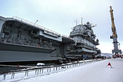 «Адмирал Кузнецов» сочли убогим